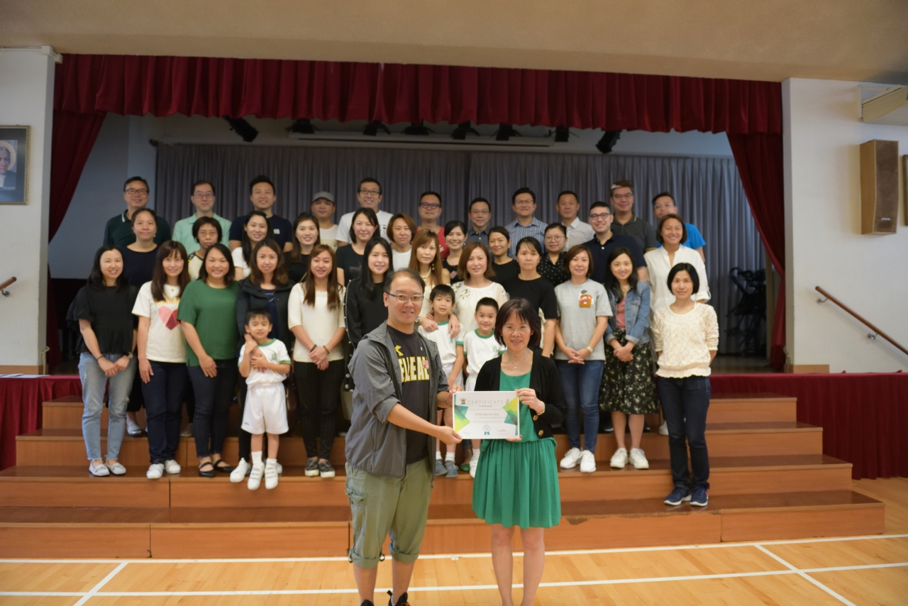 2019-05-25 SJPS PH Tea Gather