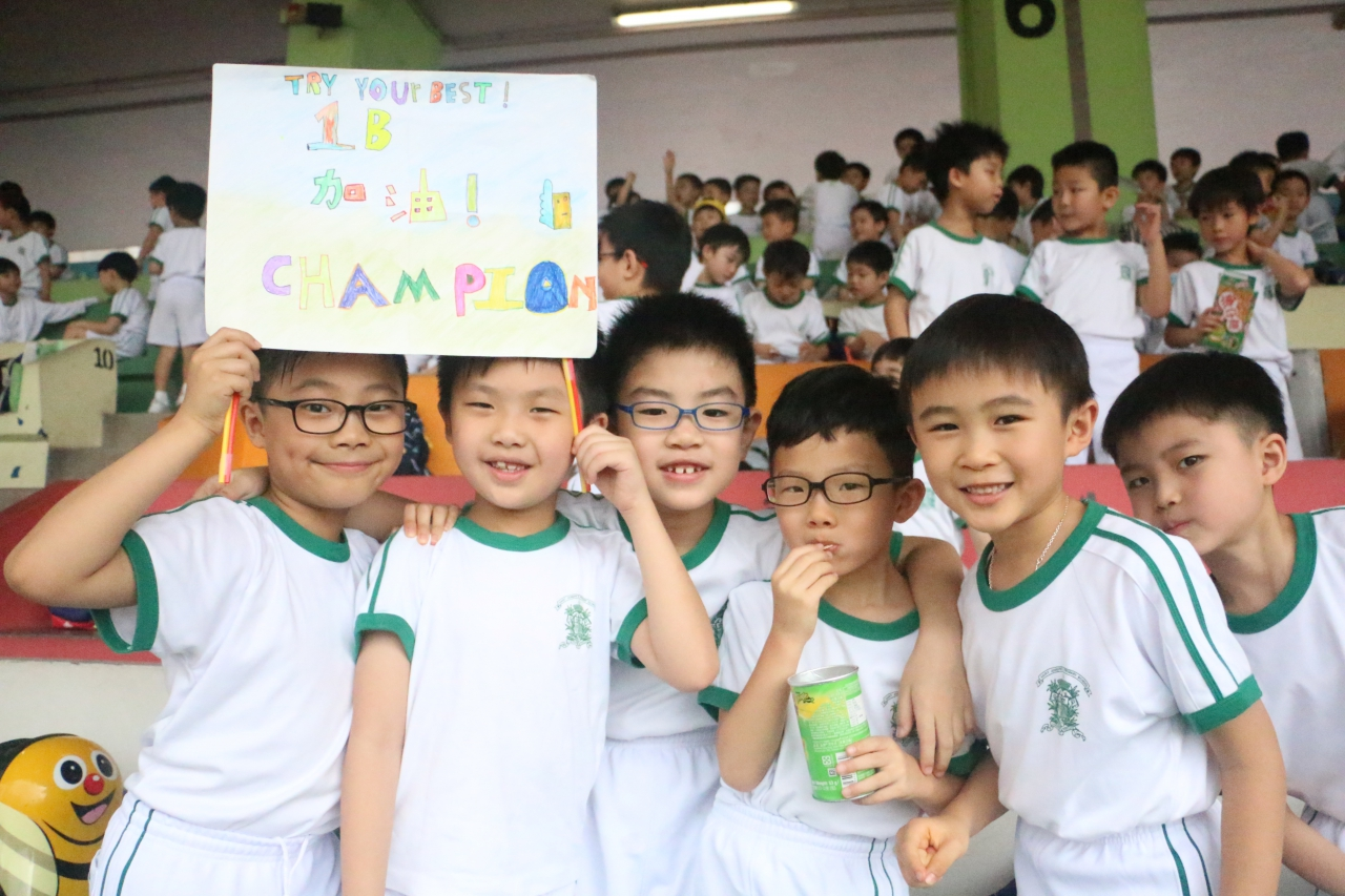 2019-04-10 Sports Day