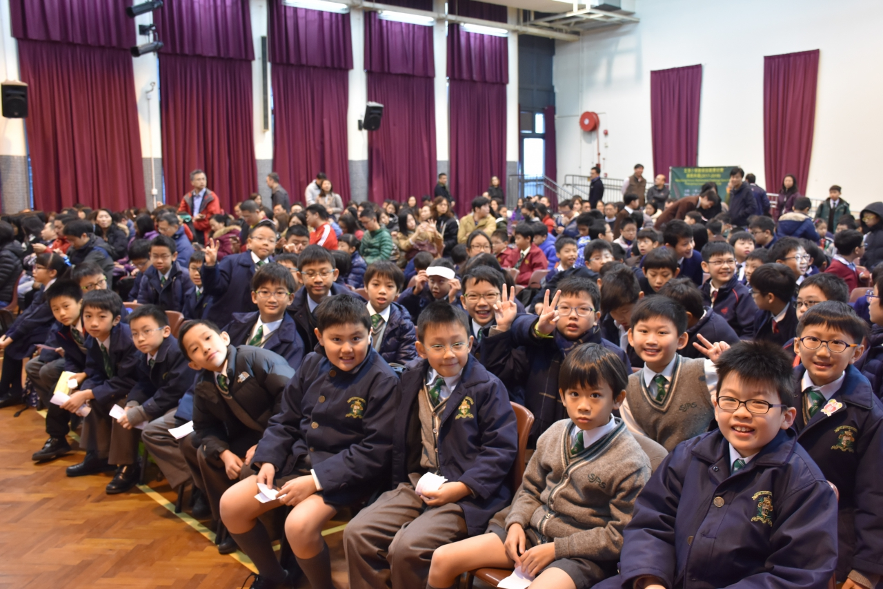 2018-01-13 HK Primary Maths Competition Semi-Final Prize-giving Ceremony 2017-2018